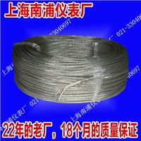 T型玻璃纖維外屏蔽測溫線 TXBBRP2*7*0.2