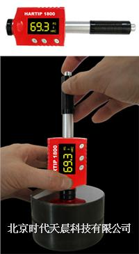 HARTIP1800型里氏硬度計