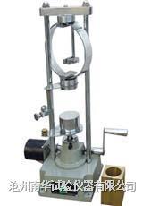 石灰土無側限壓力儀 YYW-II型