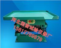 混凝土振動平臺 1米,0.8米,0.5米